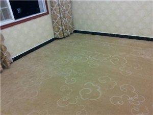 澳门葡京平台锦利地毯