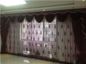 窗帘客户案例