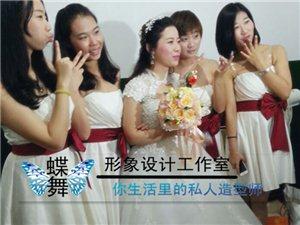 新娘作品照
