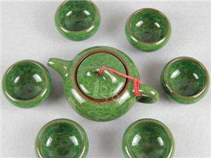 [福建七品茗茶]满188返茶具一套优惠券