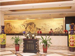 煜洋国际大酒店