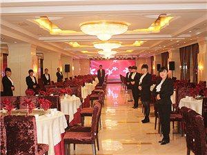 煜洋国际大酒店 宴会厅