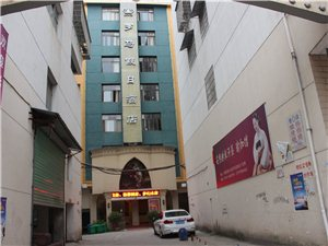 �_�R假日酒店