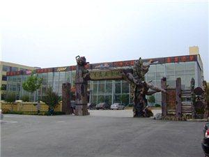 锦泰缘生态餐厅