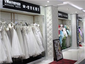 蒙娜丽莎婚纱摄影临潼店