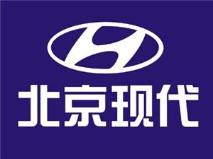 北京现代澳门星际鼎晟汽贸中心