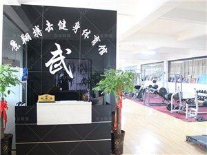 临潼区景翔博击健身体育馆