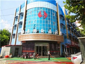 禹州喜鹊致嘉主题酒店