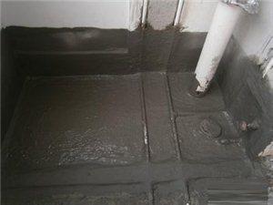 房屋装修如何做好防水工作?五大细节处理房屋装修防水问题―蓬溪县城市在线