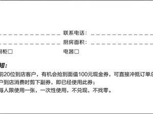 [���Haotaitai好太太]抵�督痤~100元��惠券