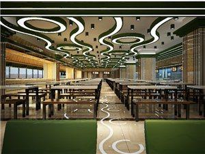 新世纪凯力美食广场
