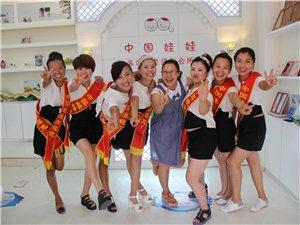 中国娃娃儿童摄影形象展示
