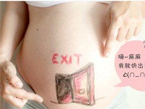 美哉 孕妇照原来也可以这样拍