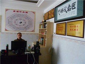 三针治疼痛唐国文工作室