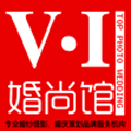 兴文V・I(唯爱)婚尚馆