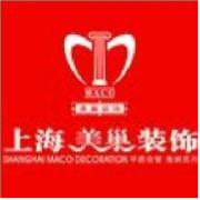 上海美巢装饰焦作分新濠天地平台