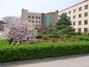 西安华乐艺术职业学校