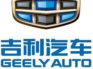 滨州京武汽车销售服务有限公司