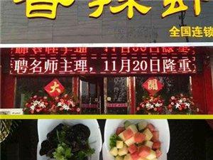 香辣�r58元烤�~套餐��惠券