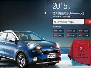 张掖市天驰凯悦汽车销售服务有限责任公司