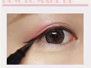 化妆菜鸟必学,7步画眼线技巧