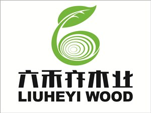 六禾亦木业