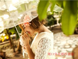 【周口皇�m】幸福的年�o