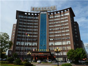 南城宏鑫���H大酒店