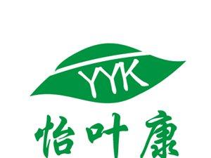 江西省青�X柳�B生茶