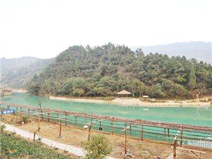 清水谷旅游度假村