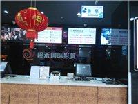 信丰橙禾国际影院