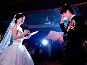三缘影视婚礼