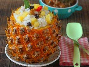 东丰首家秘制菠萝饭