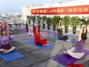 佳美瑜伽会馆