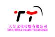 天昱文化传媒葡京赌场