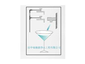 �h中福康源�羲�工程有限公司