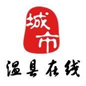 葡京网站平台运营中心