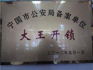 ����大王�_�i