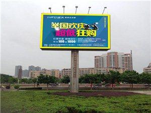 陈毅广场高炮广告位