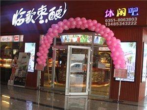 临歌枣酿旗舰店