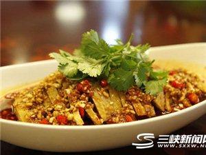 今晚吃啥子第一期:川味口水鸡