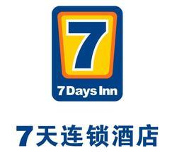 7天�B�i酒店仁��W洲街中心店