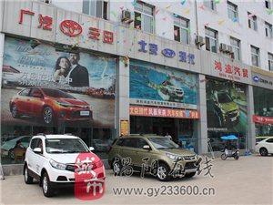 涡阳鸿途汽贸北京现代直营店