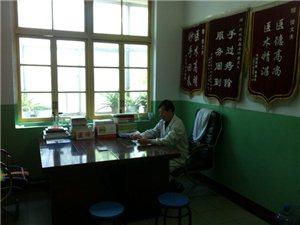 韩城东府医院肛肠科