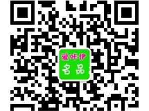 [爱咔伊名品折扣店]抵兑金额18元优惠券