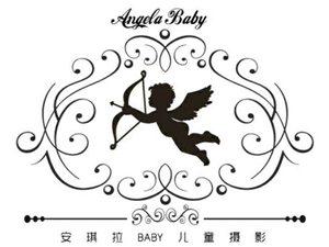庄河市安琪拉BABY**儿童摄影