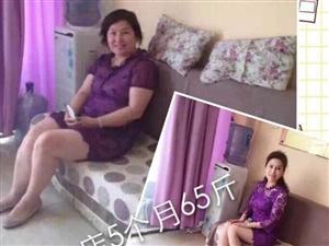 ��t,河南中牟人,4��月�p掉65斤
