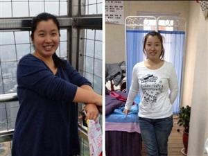 �G小妹,河南�州人,3��月�p掉51斤