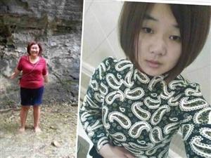 青青,河南中牟人,4��月�p掉61斤