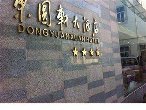 南京�|�A�大酒店